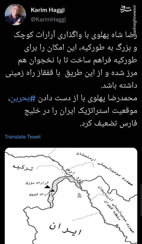 محمدرضا پهلوی با موقعیت استراتژیک ایران در خلیج فارس چه کرد؟