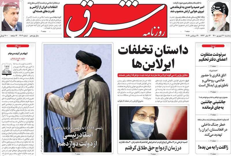 هاشمیطبا: هنوز تفاوتی با دولت روحانی حس نکردیم/ مظلوم نمایی، ترفندی برای فرار از پاسخگویی