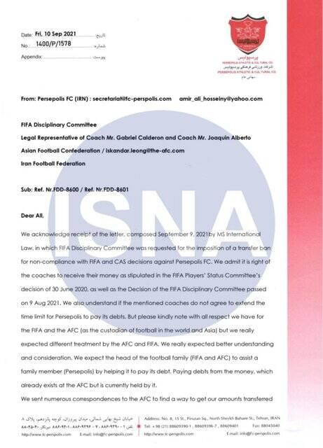 نامه پرسپولیس به فیفا و AFC درباره کالدرون