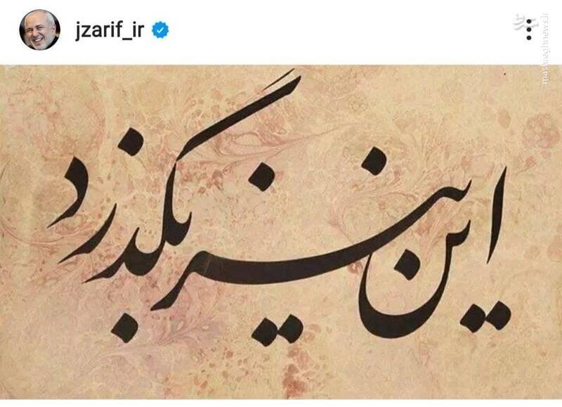 جواب سنگین علیرام نورایی به کنایه ظریف