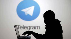 کلاهبرداریهای رایج ارزهای دیجیتال در تلگرام