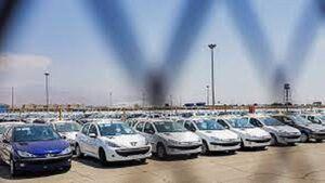 قیمت خودرو در بازار آزاد؛ ۳۱ شهریور ۱۴۰۰