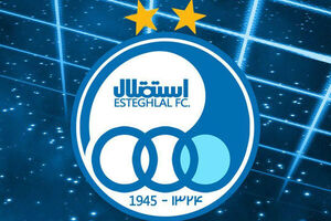 واکنش باشگاه استقلال در خصوص حواشی دبی