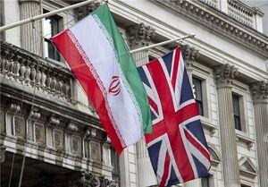 فیلم/ دیدار وزرای خارجه ایران و انگلیس در نیویورک