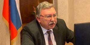 روسیه: ما قاطعانه گنجاندن مسائل منطقه در مذاکرات برجام را رد کردهایم