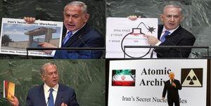 اعتراف تیم بنت به بیحاصلی نمایشهای تبلیغاتی نتانیاهو ضد ایران در سازمان ملل
