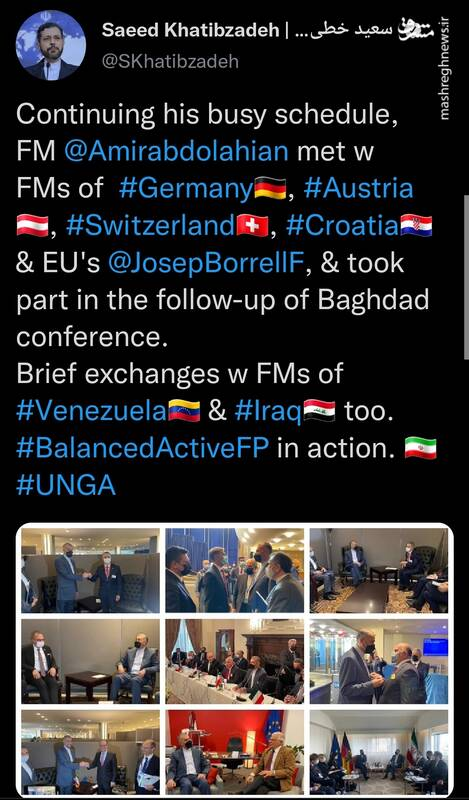 گزارش توییتری خطیبزاده از دیدارهای وزیر خارجه در نیویورک
