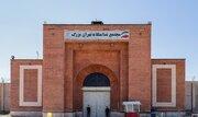 اطلاعیه اداره کل زندانها درباره فوت یک زندانی