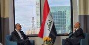 امیرعبداللهیان: روابط میان ایران و عراق راهبردی است