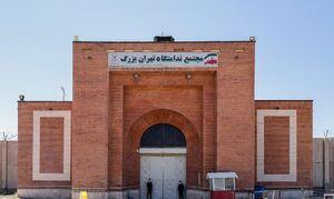 ندامتگاه تهران بزرگ