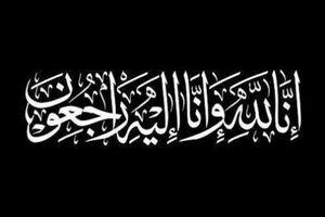 ستاره سابق تیم ملی فوتبال درگذشت +عکس