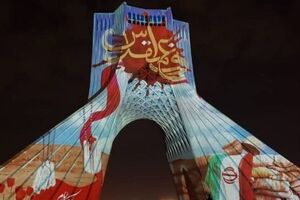 عکس/ برج آزادی حال و هوای دفاع مقدس گرفت