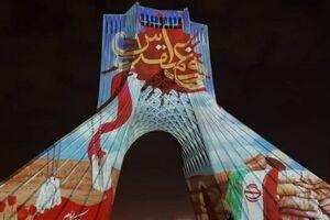 عکس/ ویدیومپینگِ برج آزادی به مناسبت هفته دفاع مقدس - کراپشده