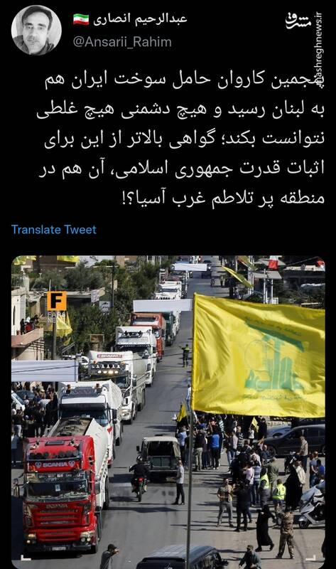 گواهی بالاتر از این برای اثبات قدرت جمهوری اسلامی!