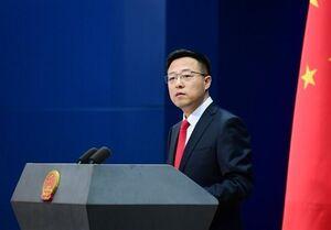 چین فهرست ۱۰۰ مورد مداخله آمریکا در هنگ کنگ را منتشر کرد