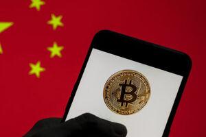 چین همه فعالیتهای مرتبط با رمزارزها را غیرقانونی اعلام کرد