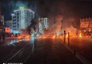 روزهای حساس و سرنوشتساز یمن پس از ۶ سال تجاوز نظامی/ جزئیات خیزش مردمی در مناطق اشغالی علیه سعودیها و اماراتیها + نقشه میدانی و عکس