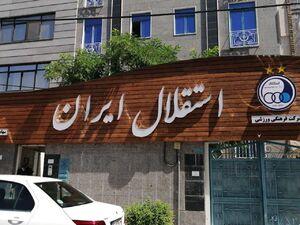 ملکیان: هیات مدیره استقلال با استعفای مددی موافقت کرد