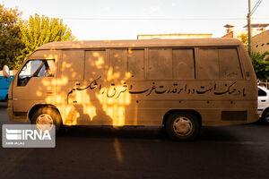 بزرگداشت هفته دفاع مقدس در امامزاده سید ناصر الدین(ع)