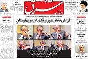 باید به آمریکا تضمین دهیم که در پی نابودی اسرائیل نیستیم/ اگر دولت میرحسین میآمد زلزلهای به نفع مردم رخ میداد
