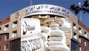 یک شرایط ویژه بورسی برای سیمان