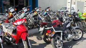 قیمت انواع موتورسیکلت در سوم مهر ۱۴۰۰