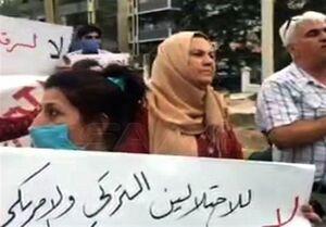 تظاهرات در «قامشلی» سوریه علیه آمریکا و ترکیه