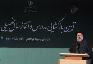 هیچکس نباید بهخاطر فقر از آموزش و تحصیل بازماند/ در ۴ روز آینده ۷۰درصد جمعیت ایران واکسینه میشوند