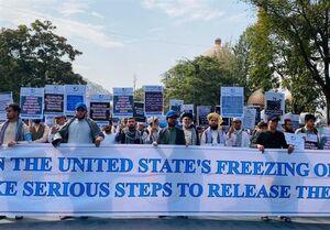 تظاهرات مردم کابل علیه تحریم داراییهای افغانستان توسط آمریکا