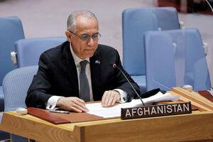 افغانستان در سازمان ملل نماینده دارد