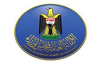 مخالفت قاطع بغداد با برگزاری کنفرانس صهیونیستی در اقلیم کردستان عراق
