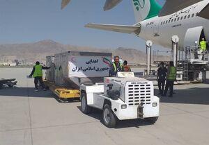 دومین محموله از کمکهای بشردوستانه ایران به افغانستان رسید