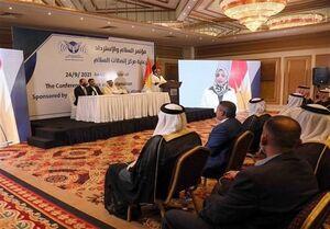 ردپای صدام در نشست اربیل