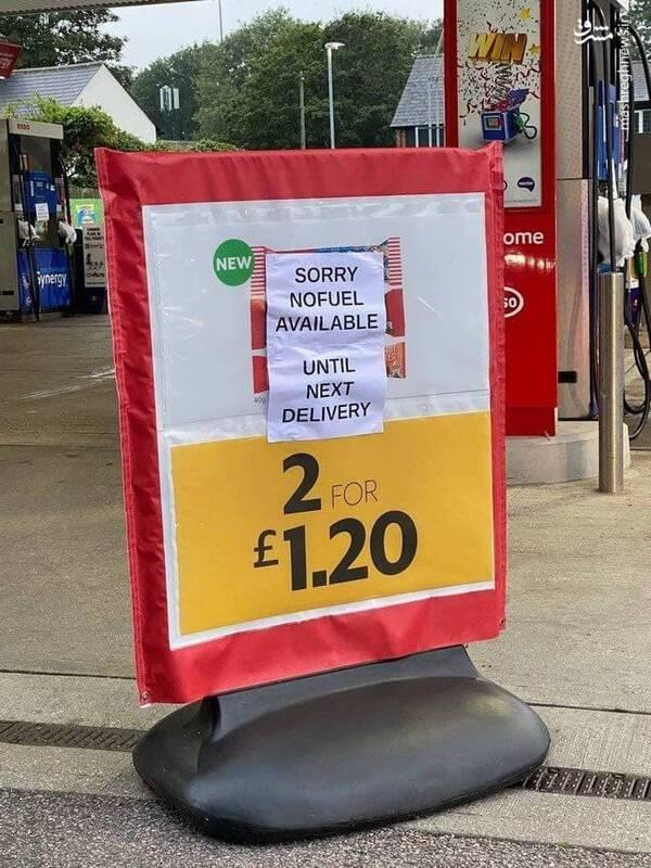 وقتی انگلیسیها در به در دنبال بنزین میگردن! +عکس