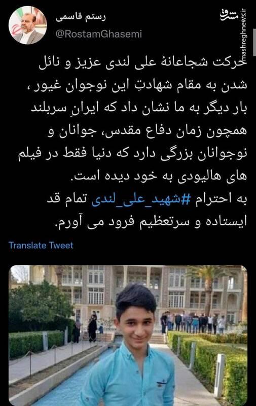 نوجوانی که باعث شد رستم قاسمی تعظیم کند +عکس
