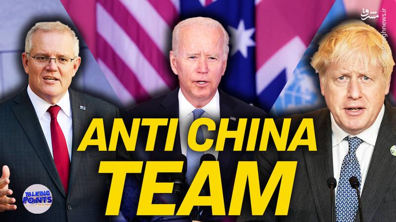 نظم نوین جهانی در سایه شانگهای و اوکوس/ تحکیم روابط اروپا با چین و روسیه، پاسخی به خنجر از پشت امریکا +تصاویر