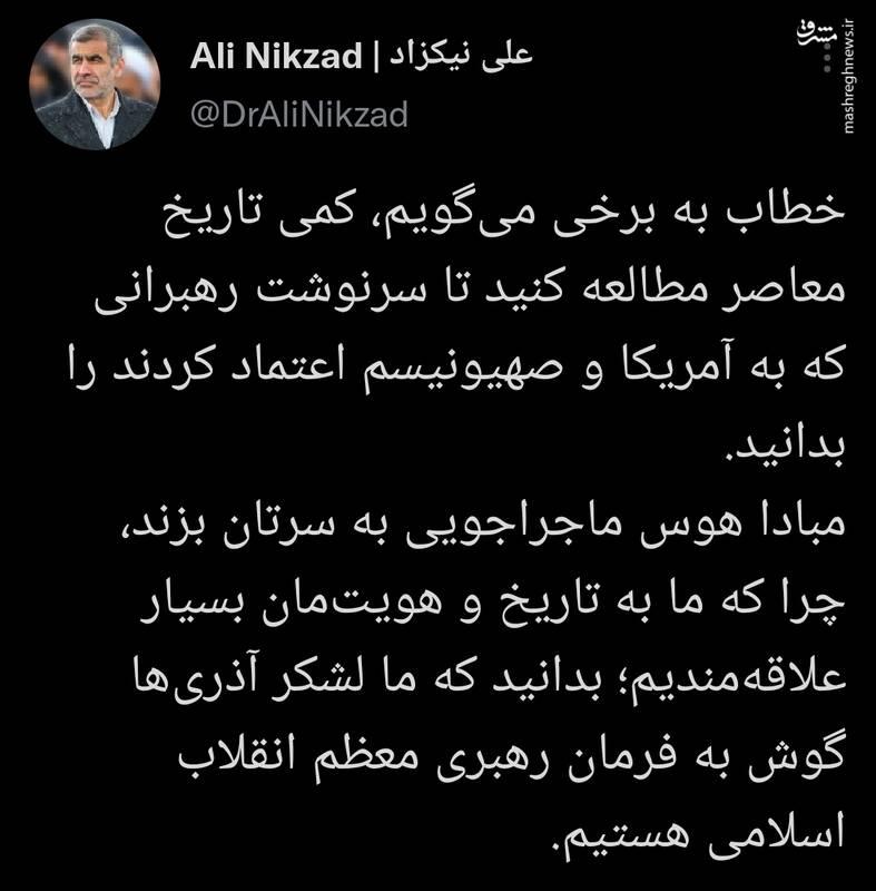 ما لشکر آذریها گوش به فرمان رهبری هستیم