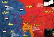 هفته طلایی رزمندگان انصارالله و ارتش یمن/ نقشه راه «صنعاء» برای شکستن کمر آمریکاییها در مرکز یمن چیست؟