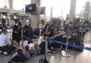 تخلف ایرلاین العراقیه سبب سرگردانی زائران در فرودگاه امام خمینی شد