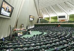 طرح جدید مجلس برای افزایش تعداد نمایندگان