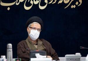 سند دانشگاه اسلامی چراغ راه تحول نظام آموزشی است