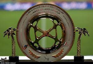 اعلام زمان قرعهکشی مرحه نخست جام حذفی