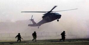 سه شهروند سوری در هلیبرن نیروهای آمریکایی در دیرالزور کشته شدند