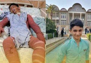 نشان فداکاری ارتش به شهید «علی لَندی» اعطا شد