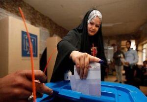 نامزدهای انتخابات عراق به صف شدند