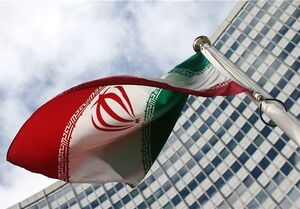 آژانس اتمی: ایران اجازه داد تجهیزات رصد سرویس شود