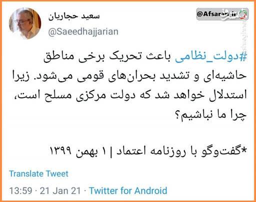 حمله چپهای ستادی به ناطق نوری و علی لاریجانی/ پدرخوانده رقیب را تحمل نمیکند!