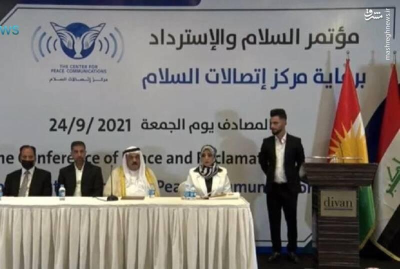 صدور قرار بازداشت علیه شرکت کنندگان در کنفرانس اربیل