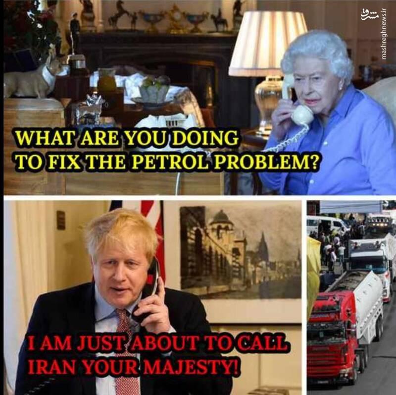 شوخی لبنانیها با مشکل سوخت انگلیس+عکس