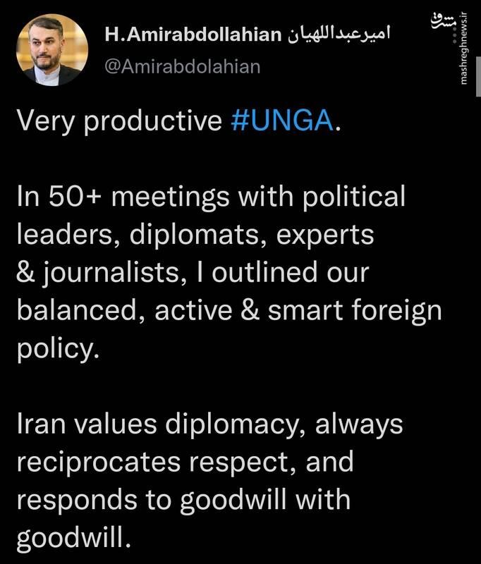 گزارش امیرعبداللهیان از عملکرد خود در سازمان ملل